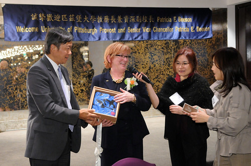 2013 - Taipei International Alumni Reception Gallery