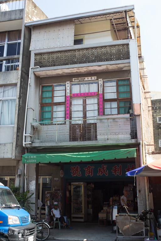 台南私藏景點--麻豆助碗粿、林媽媽鍋燒意麵、龍泉冰店 (28)