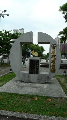 20140628-高雄自行車消遊遊 (6)