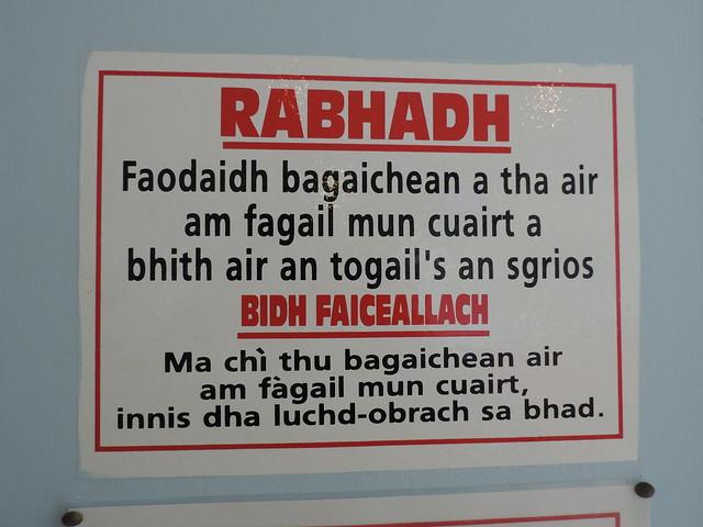 Rabhadh! Port Adhair Bharraigh
