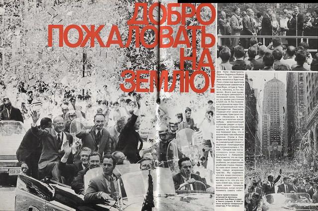 Страницы 60-61