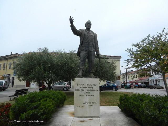 Памятники Пореча