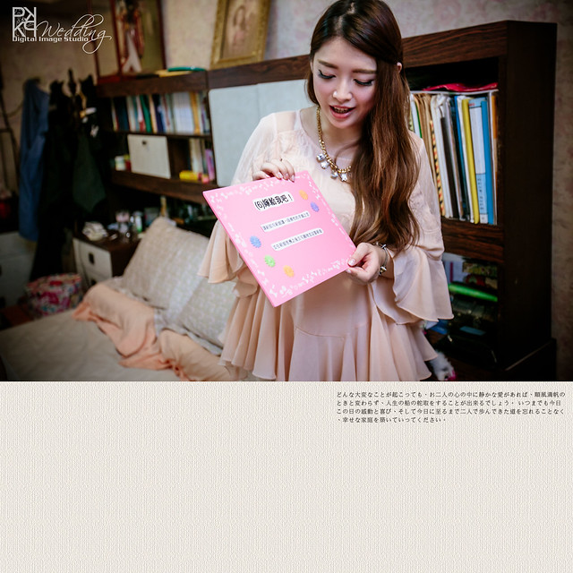 20140607PO-080