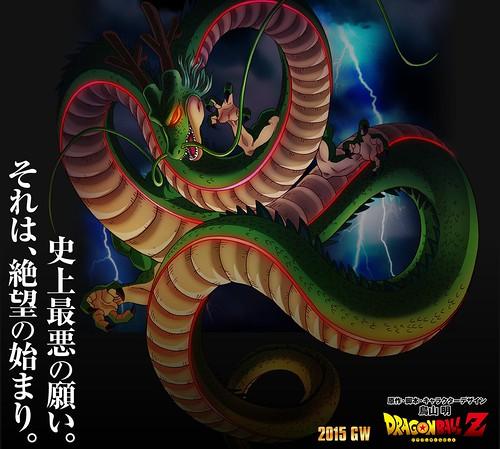 140721(2) -《神與神》續集、「鳥山明×山室直儀」打造2015年劇場版《ドラゴンボールZ》(DRAGON BALL Z)公開悟空海報! 2 FINAL