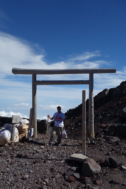 On the top of Mt Fuji
