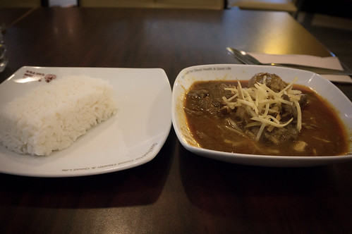 Kaeng Hanle ~Thai Curry~ 1