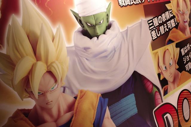 アキバ☆ソフマップ 2号店 広告スペース Dimension of DRAGONBALL