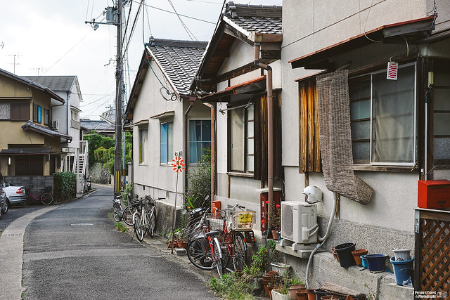 2014_Summer_SanyoArea_Japan_CH1_EP4-10