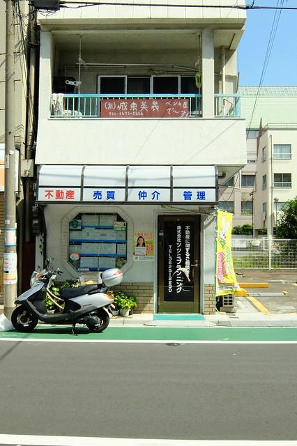 Sumidaku Tokyo, Japan