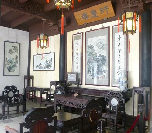 Jiangsu-Tongli-Maison Musée (16)