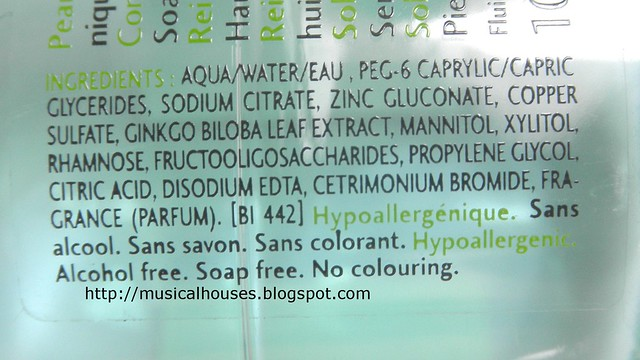 Bioderma Sebium Ingredients