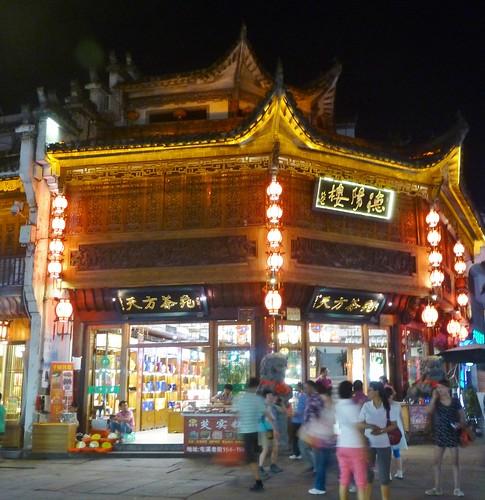 Anhui-Tunxi (26)