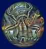 Mistress of griffins (sealstone Sardonyx) [1700-1450 BC]