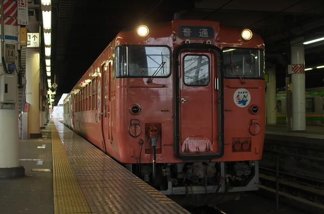 夏の青春18きっぷの旅 宇都宮路地裏散歩 2014年9月4日