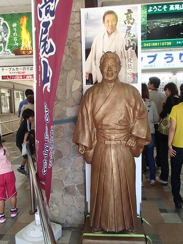 北島三郎 - naniyuutorimannen - 您说什么!