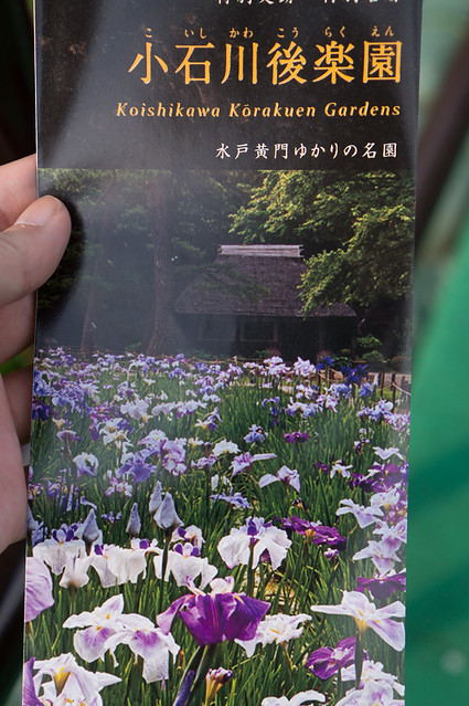20140921-DSC00988.jpg