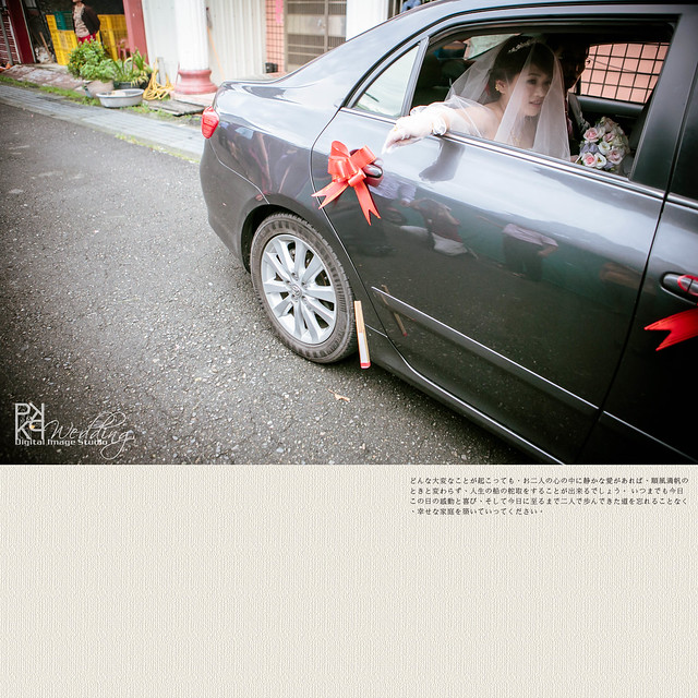 20140724PO-059
