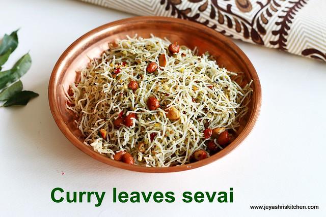 curry-leavesidiyappam
