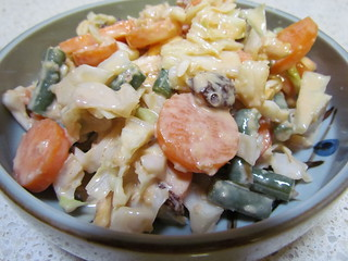 Indonesian Green Bean Salad with Cabbage and Carrots