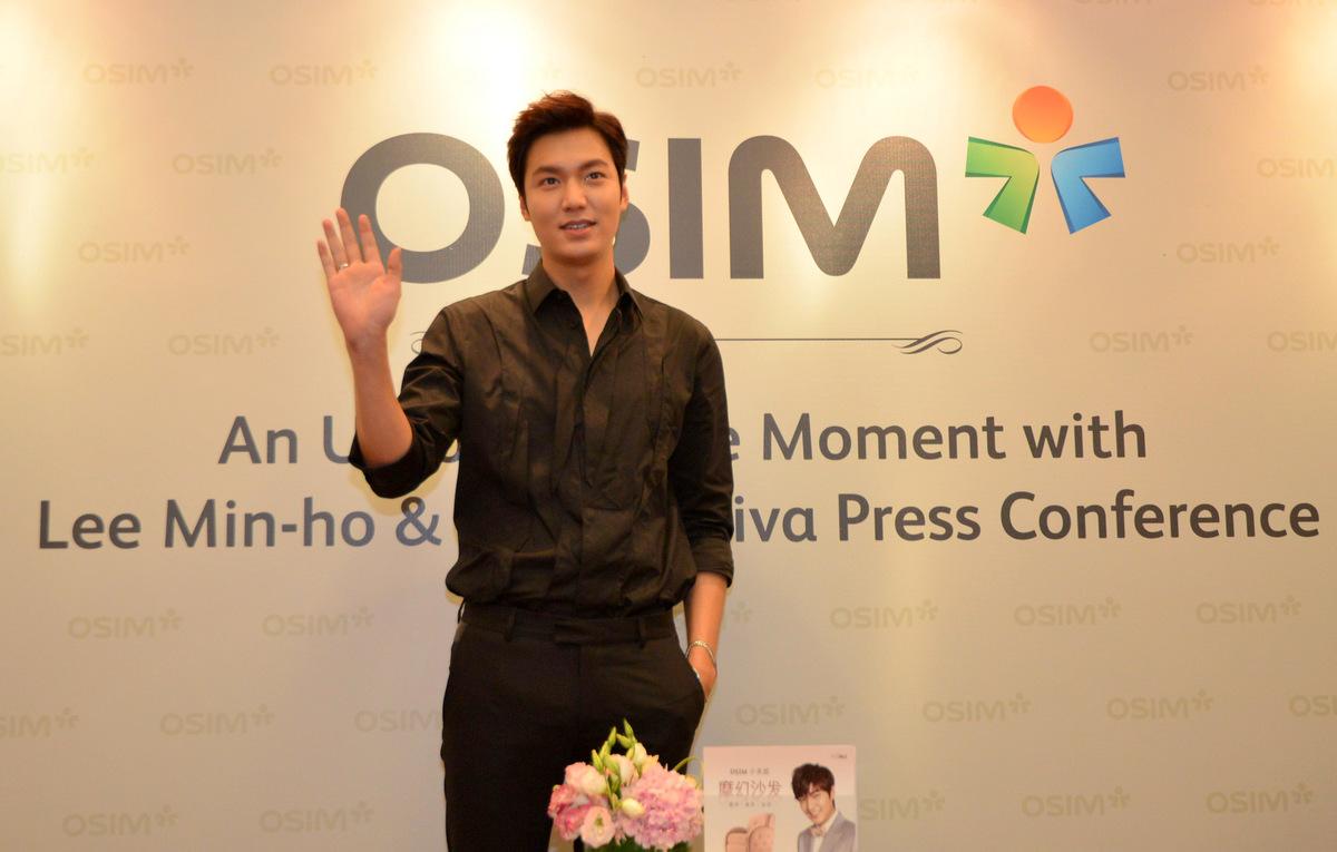 Lee Min-ho Press Conference Appearance