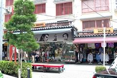 Asakusa Tokyo, 04 Jul 2015