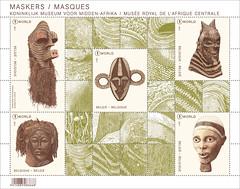 17 Afrika Museum feuillet
