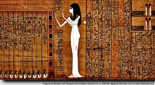 Papyrus of Ubekhet and Tadimut - Deir el-Bahri. Dynasty 21, ca. 1000 BC. Egyptian Museum, Cairo © Hans Ollermann (05).