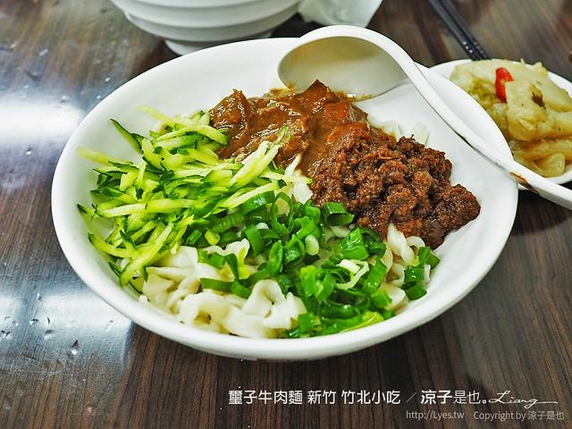 璽子牛肉麵 新竹 竹北小吃 16