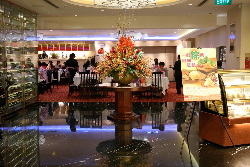 East Ocean Teochew Restaurant: Exterior