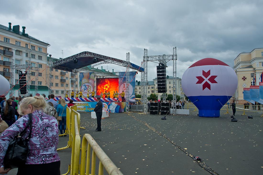 День города_2014-24