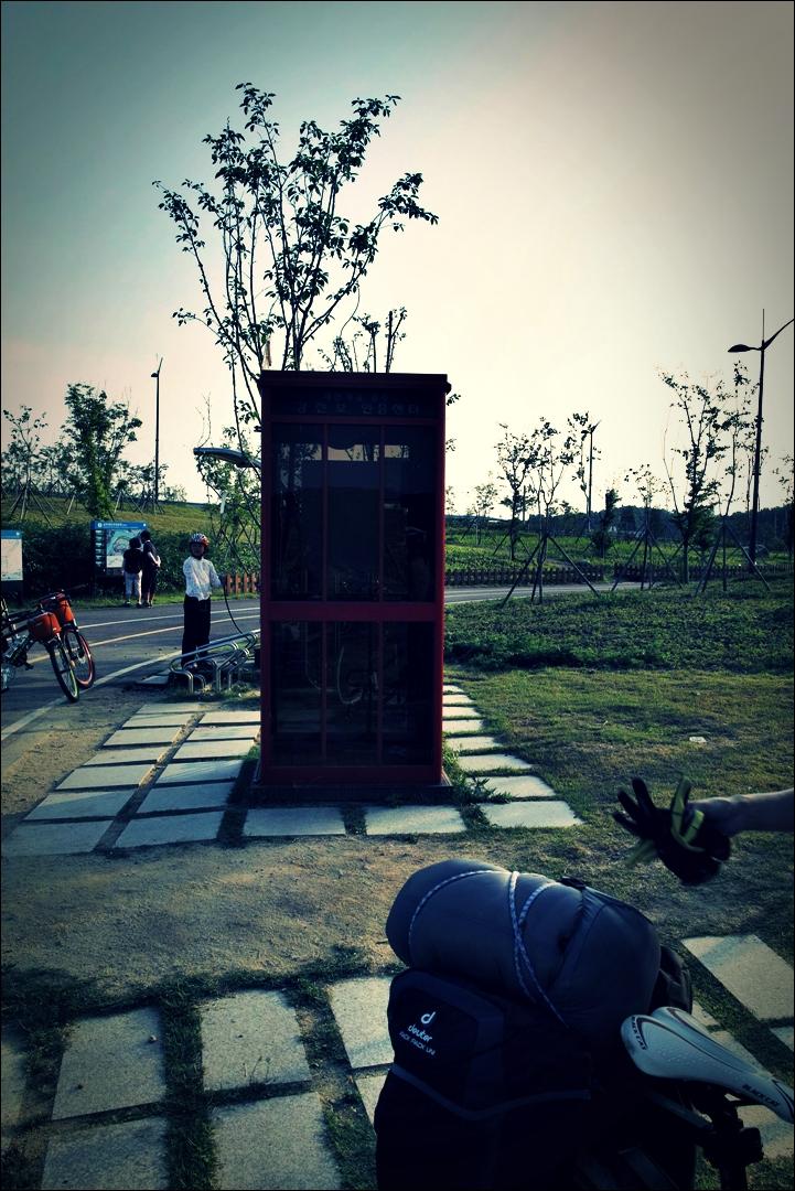 강천보 인증센터-'남한강 자전거 종주 Bike Riding Namhan river Korea'