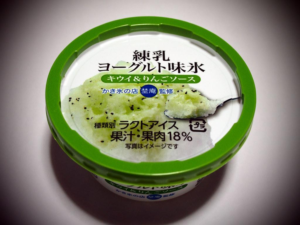かき氷の店[埜庵]監修 | 練乳ヨーグルト味氷 キウイ&りんごソース