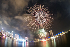Singapore NDP fireworks rehersal