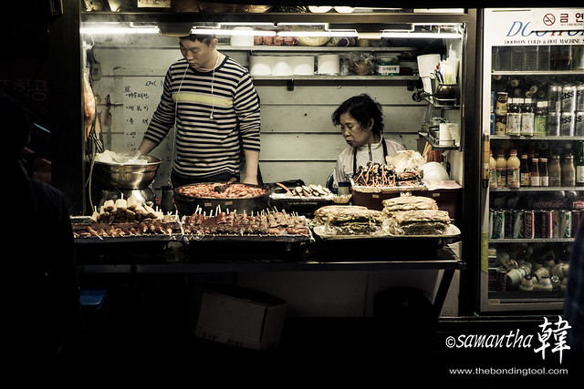 Seoul Korea Day 3