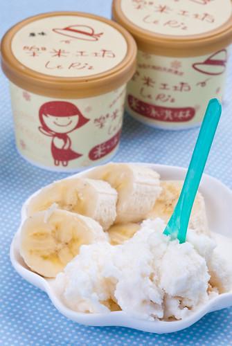 樂米工坊 米冰淇淋的消暑午茶15