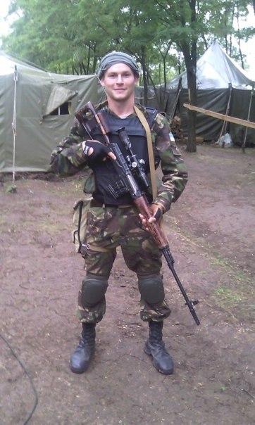 На сході загинув 25-річний хлопець із Рівненщини