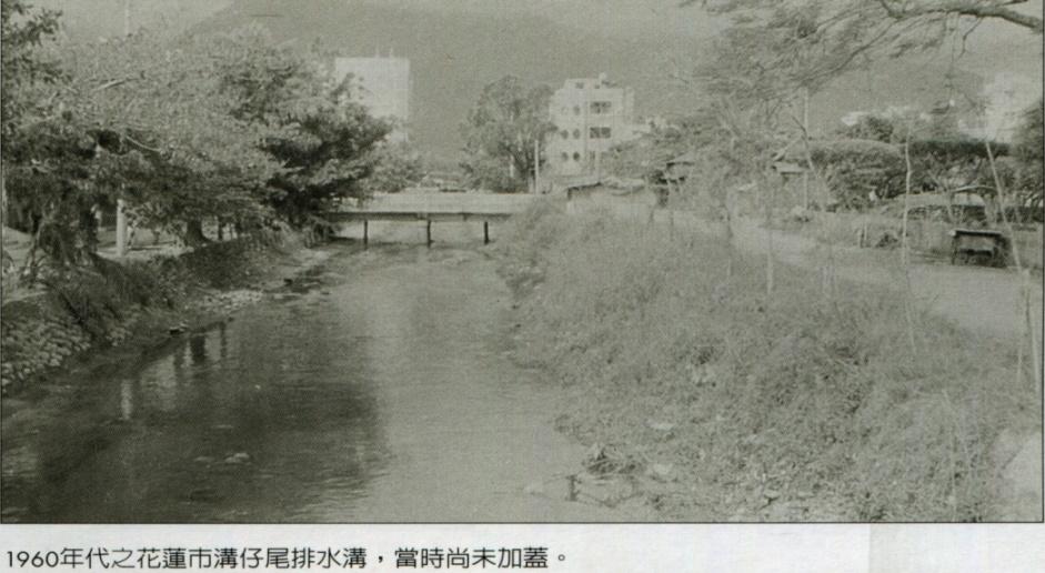 1960 年代紅毛溪的河岸景觀。(選自《寫真老花蓮》,張政勝攝,邱上林提供)