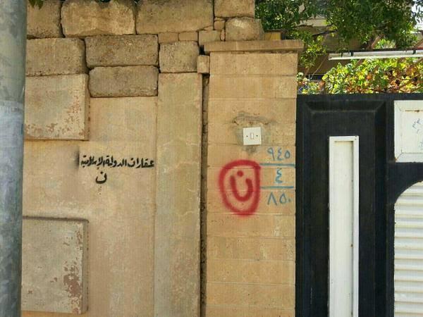 Genocidio cristiano por los islamistas de Irak