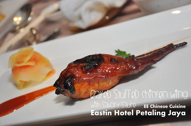 EE Chinese Cuisine Eastin Hotel 3