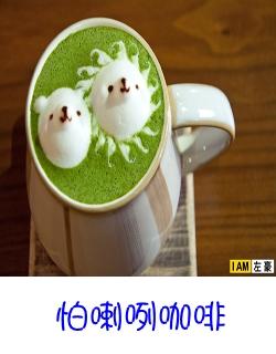 PARLARE COFFEE帕拉勒咖啡