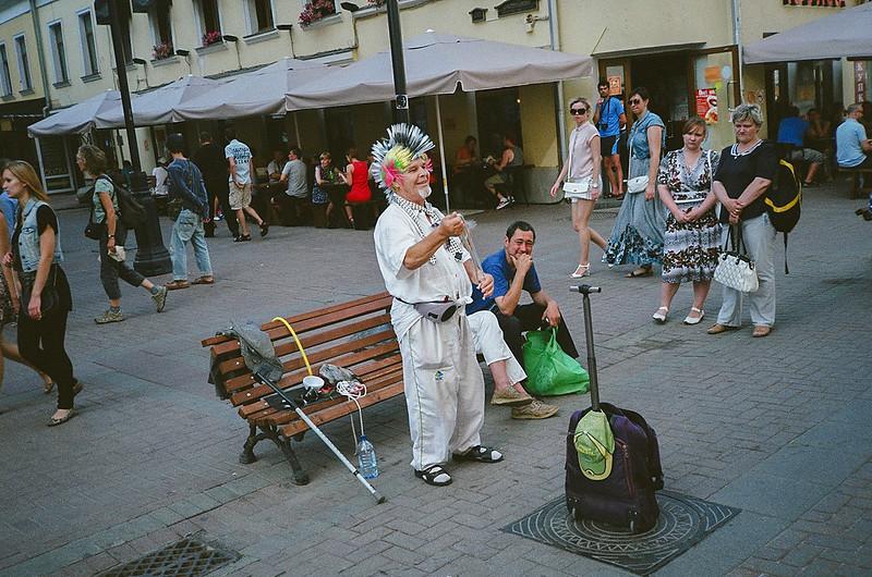 «Street Magician»