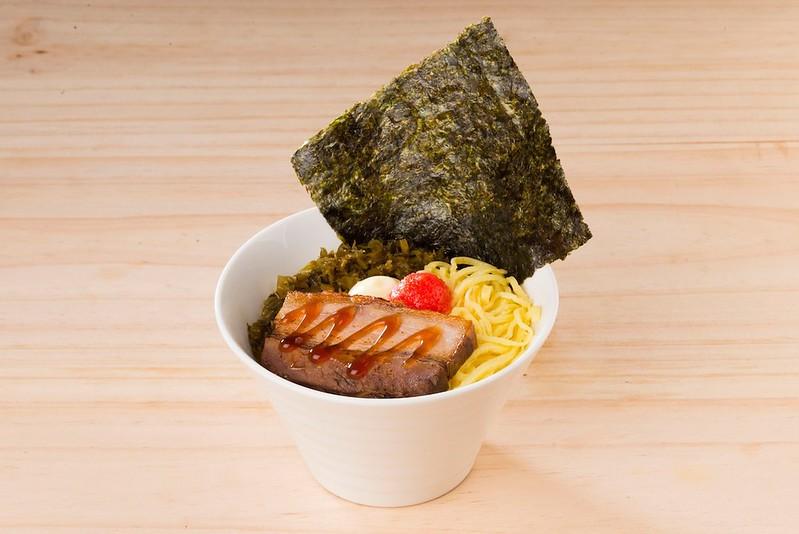 Hakata Meshi