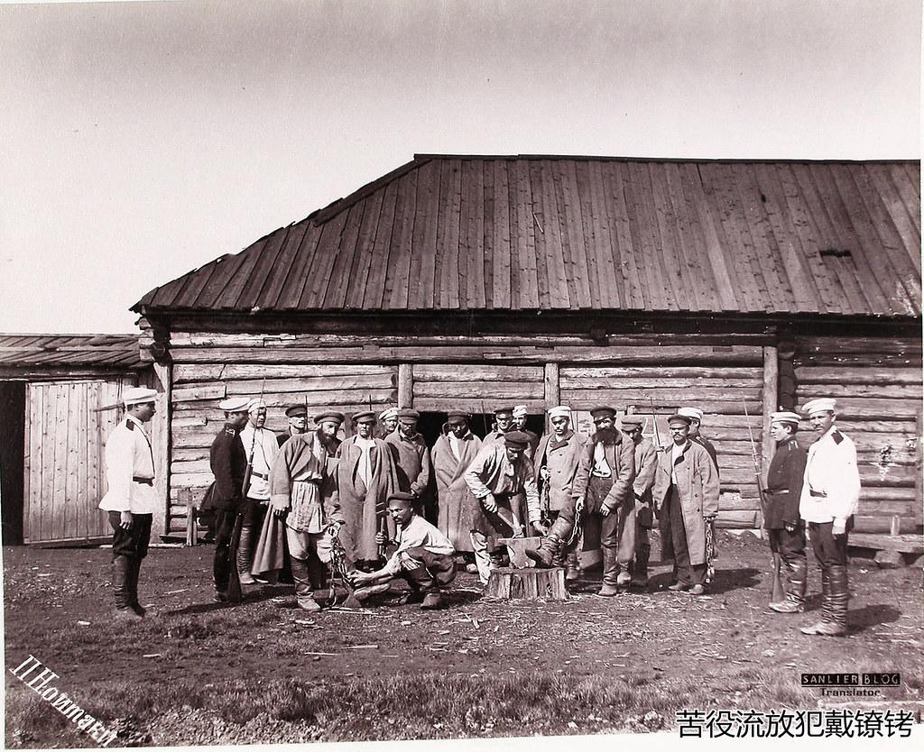 1891年萨哈林岛09