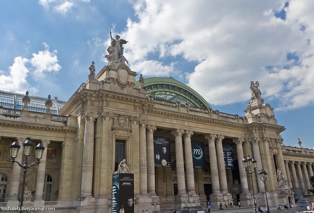 Париж_2014_1-2-112