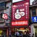 Hsinchu Walkabout - Image 91