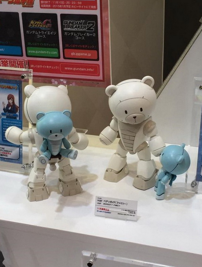 All-Japan-Show2014-0007