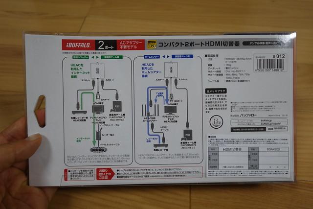 DSC08096.JPG
