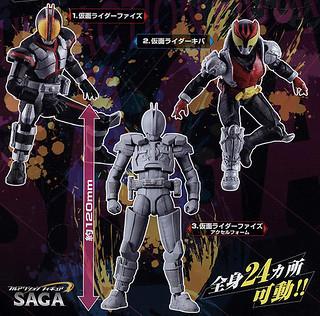 嶄新系列「全可動SAGA」《假面騎士》第二彈 !フルアクションフィギュア SAGA 仮面ライダー02