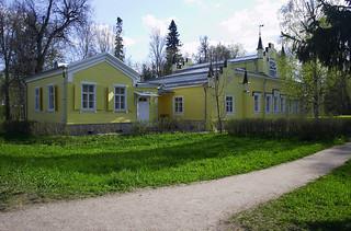 Izvara, Nicholas Roerich museum, Russia
