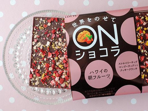 onchocolat_hawaii_2